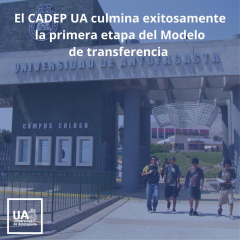 La Universidad de Antofagasta realiza la clase abierta internacional sobre el proceso de transferencia tecnológica y normas de calidad